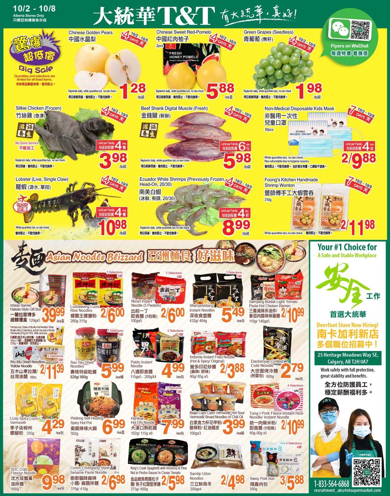 T&T Supermarket - Alberta Flyer - 10/02-10/08/2020