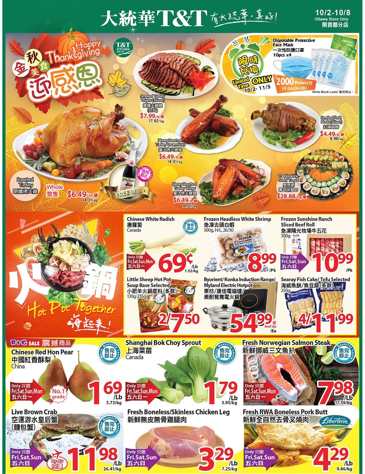 T&T Supermarket - Ottawa Flyer - 10/02-10/08/2020