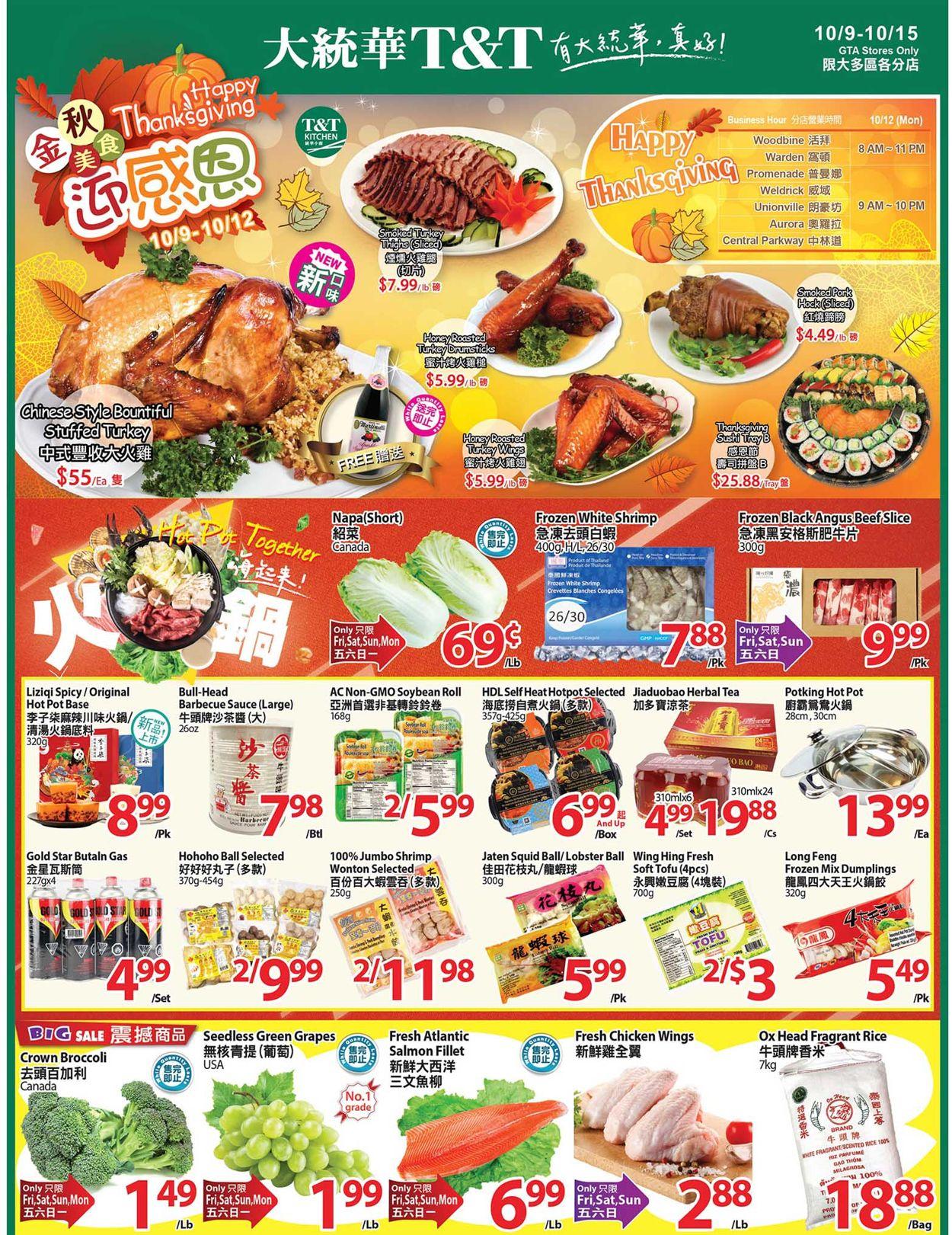 T&T Supermarket - Greater Toronto Area Flyer - 10/09-10/15/2020