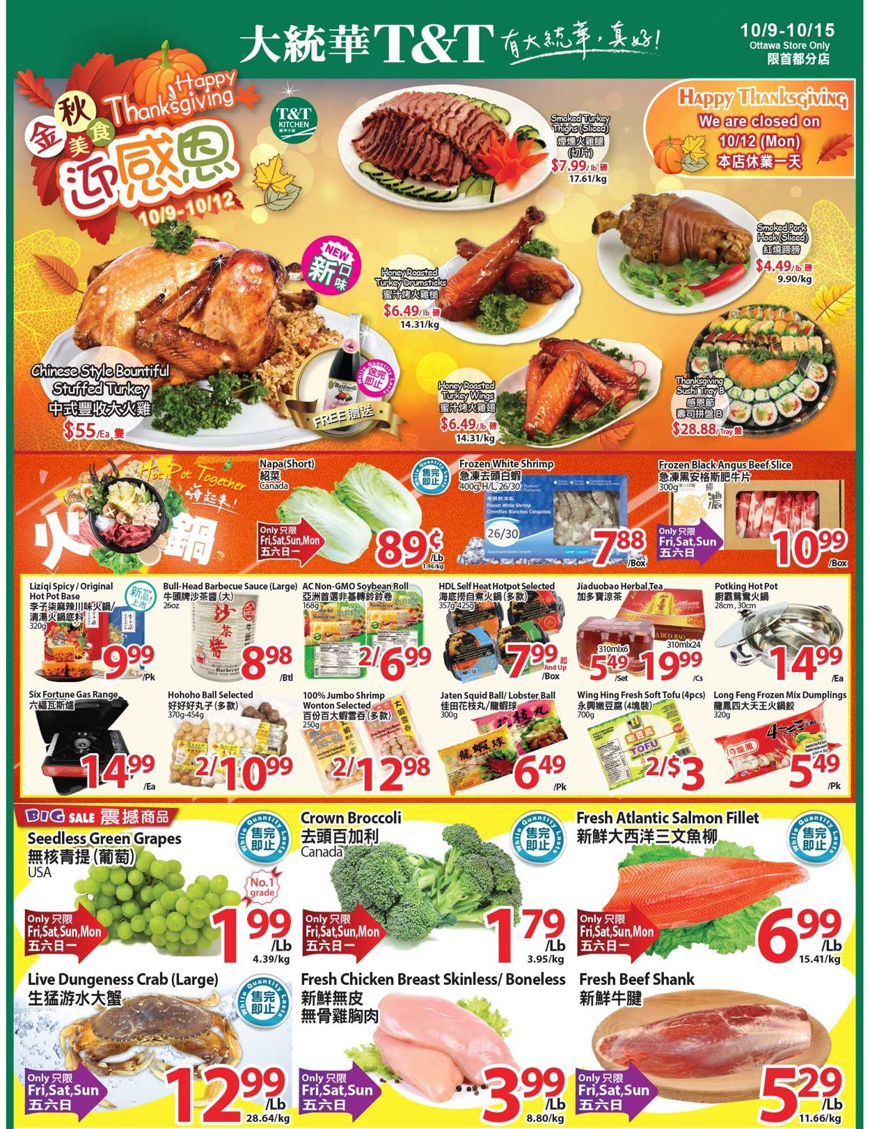 T&T Supermarket Flyer - 10/09-10/15/2020