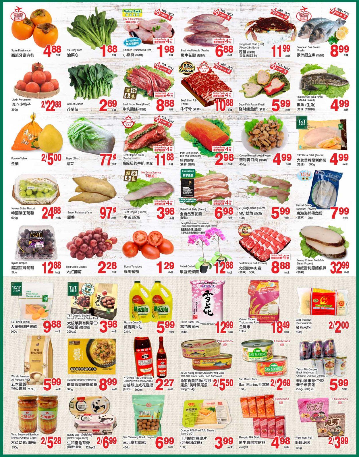 T&T Supermarket - British Columbia Flyer - 10/09-10/15/2020 (Page 2)