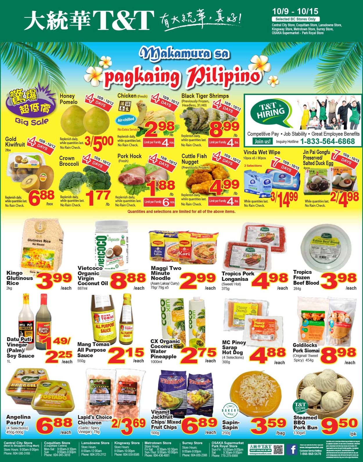 T&T Supermarket - British Columbia Flyer - 10/09-10/15/2020 (Page 4)