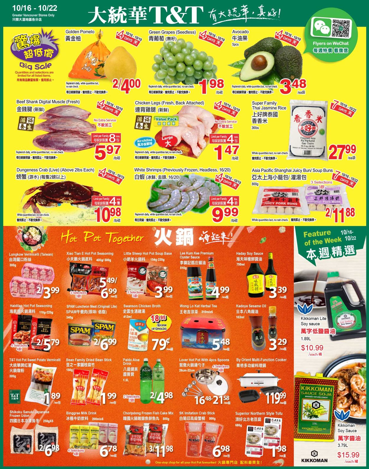 T&T Supermarket Flyer - 10/16-10/22/2020