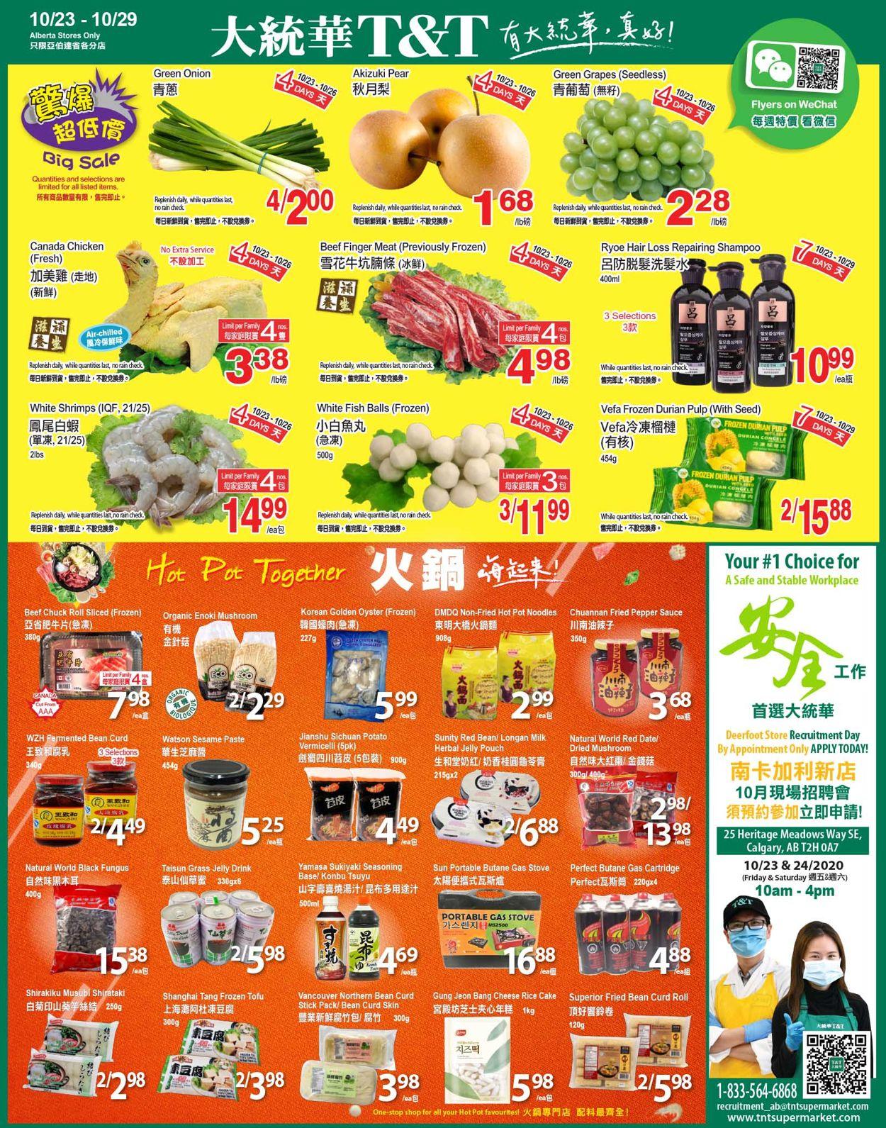 T&T Supermarket - Alberta Flyer - 10/23-10/29/2020