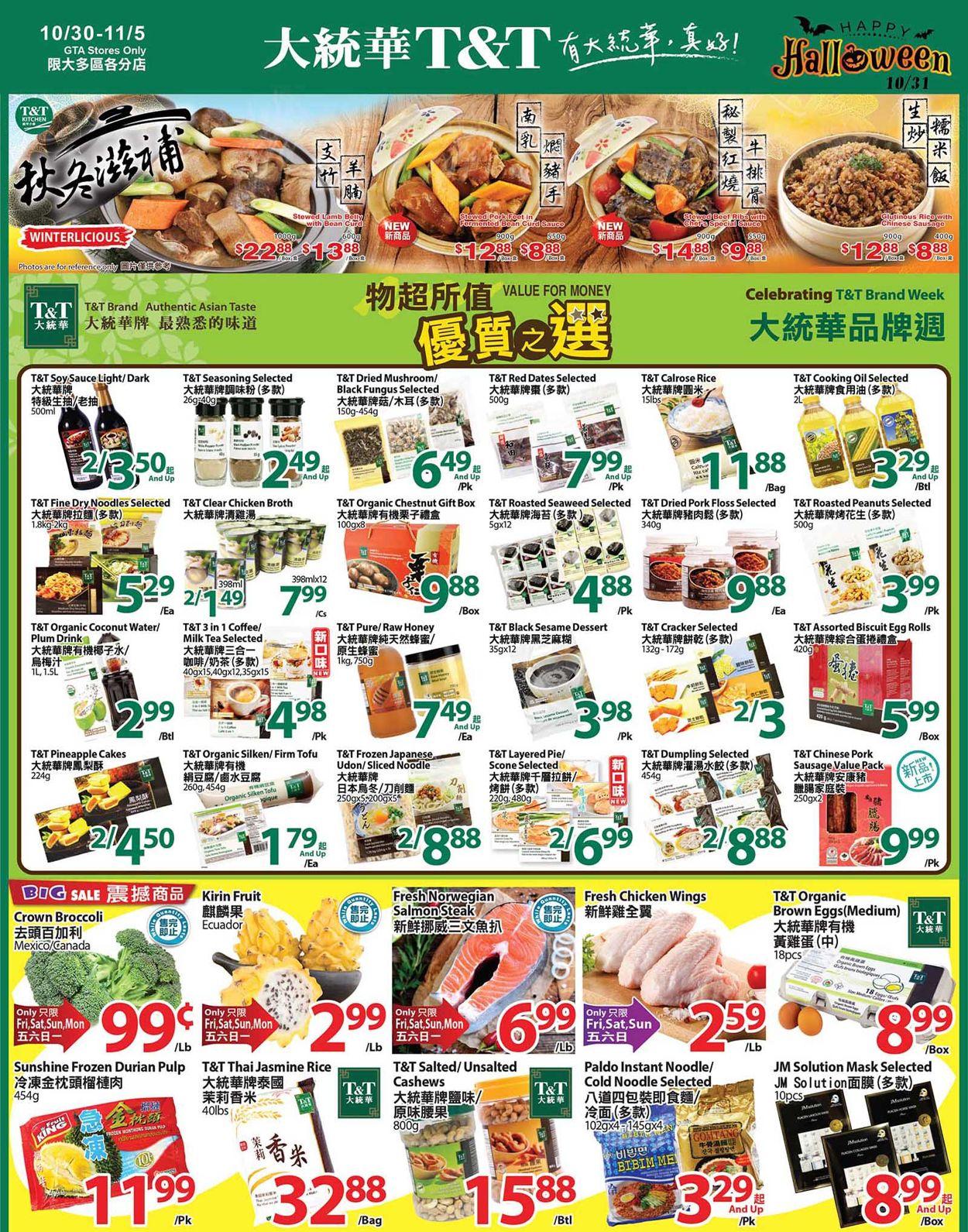 T&T Supermarket - Greater Toronto Area Flyer - 10/30-11/05/2020