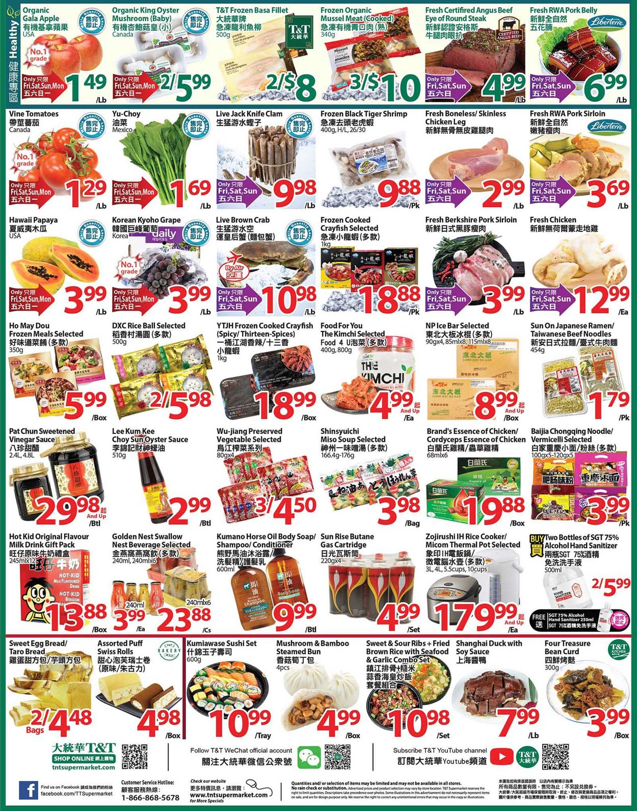 T&T Supermarket - Greater Toronto Area Flyer - 10/30-11/05/2020 (Page 2)