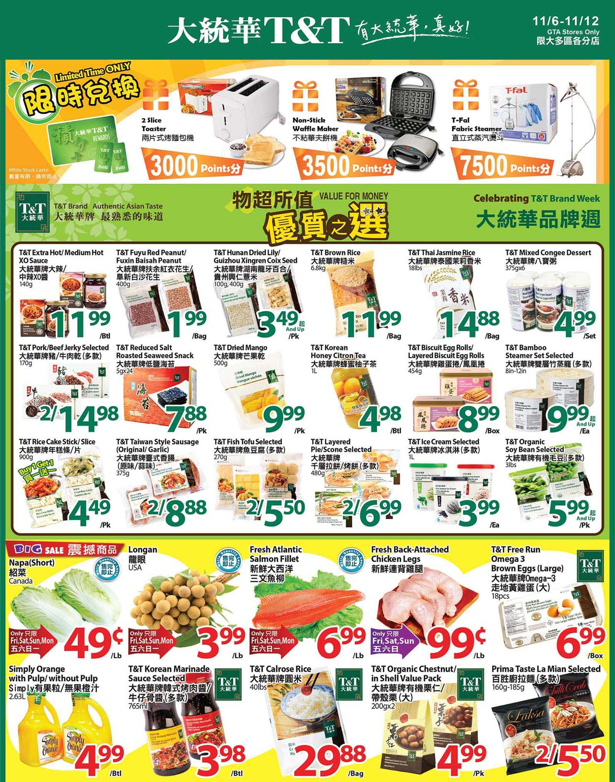T&T Supermarket - Greater Toronto Area Flyer - 11/06-11/12/2020
