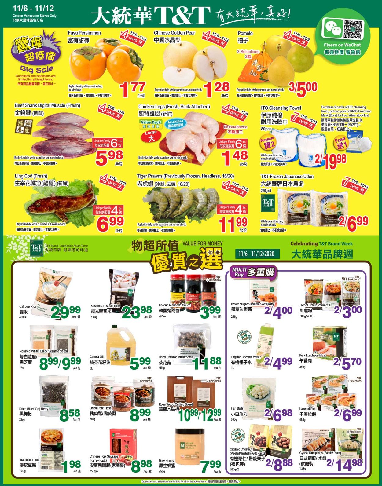 T&T Supermarket - British Columbia Flyer - 11/06-11/12/2020