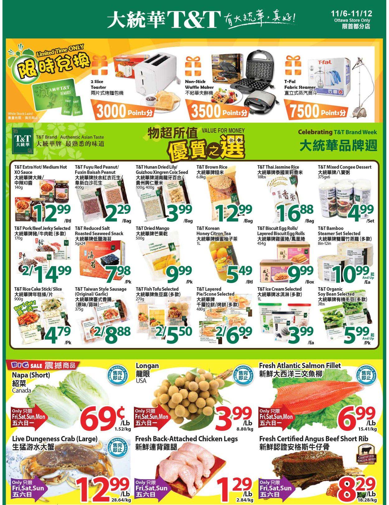 T&T Supermarket - Ottawa Flyer - 11/06-11/12/2020