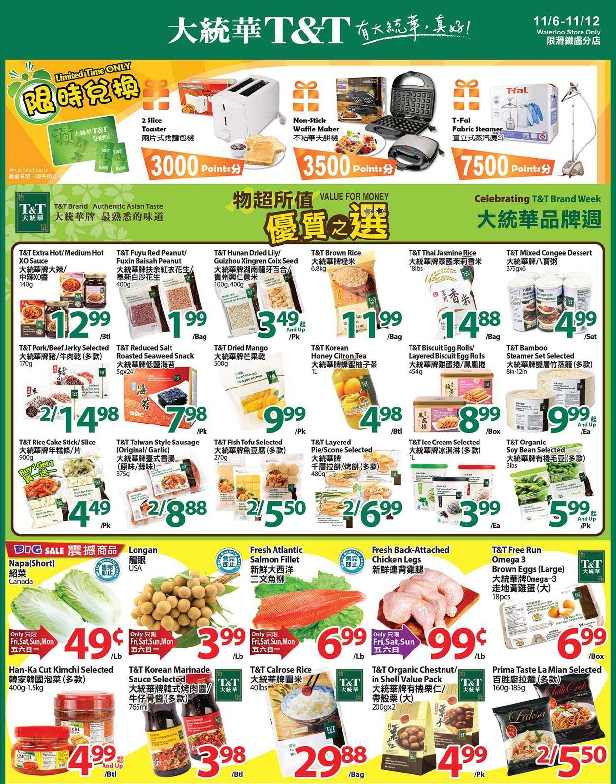 T&T Supermarket - Waterloo Flyer - 11/06-11/12/2020