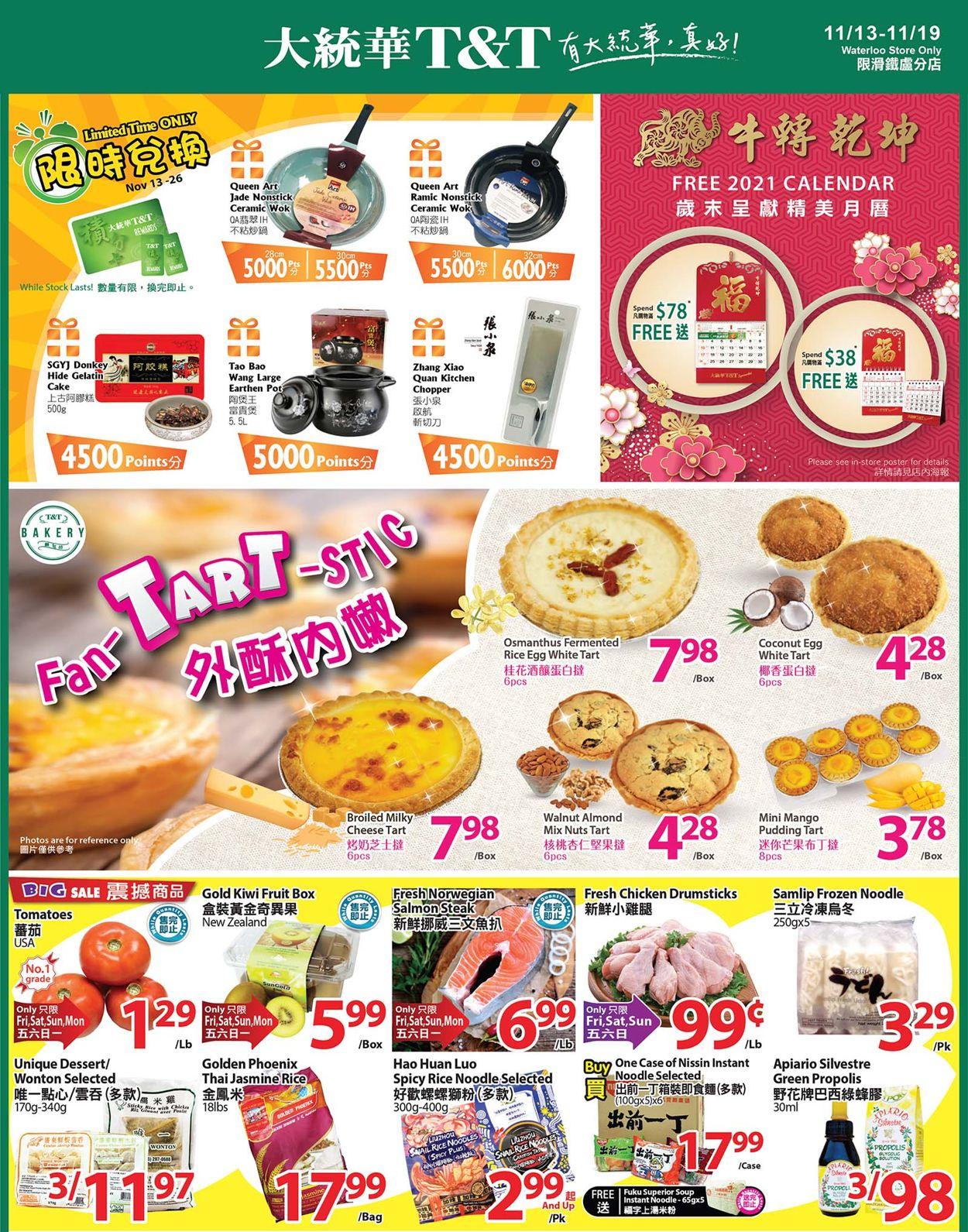 T&T Supermarket - Waterloo Flyer - 11/13-11/19/2020