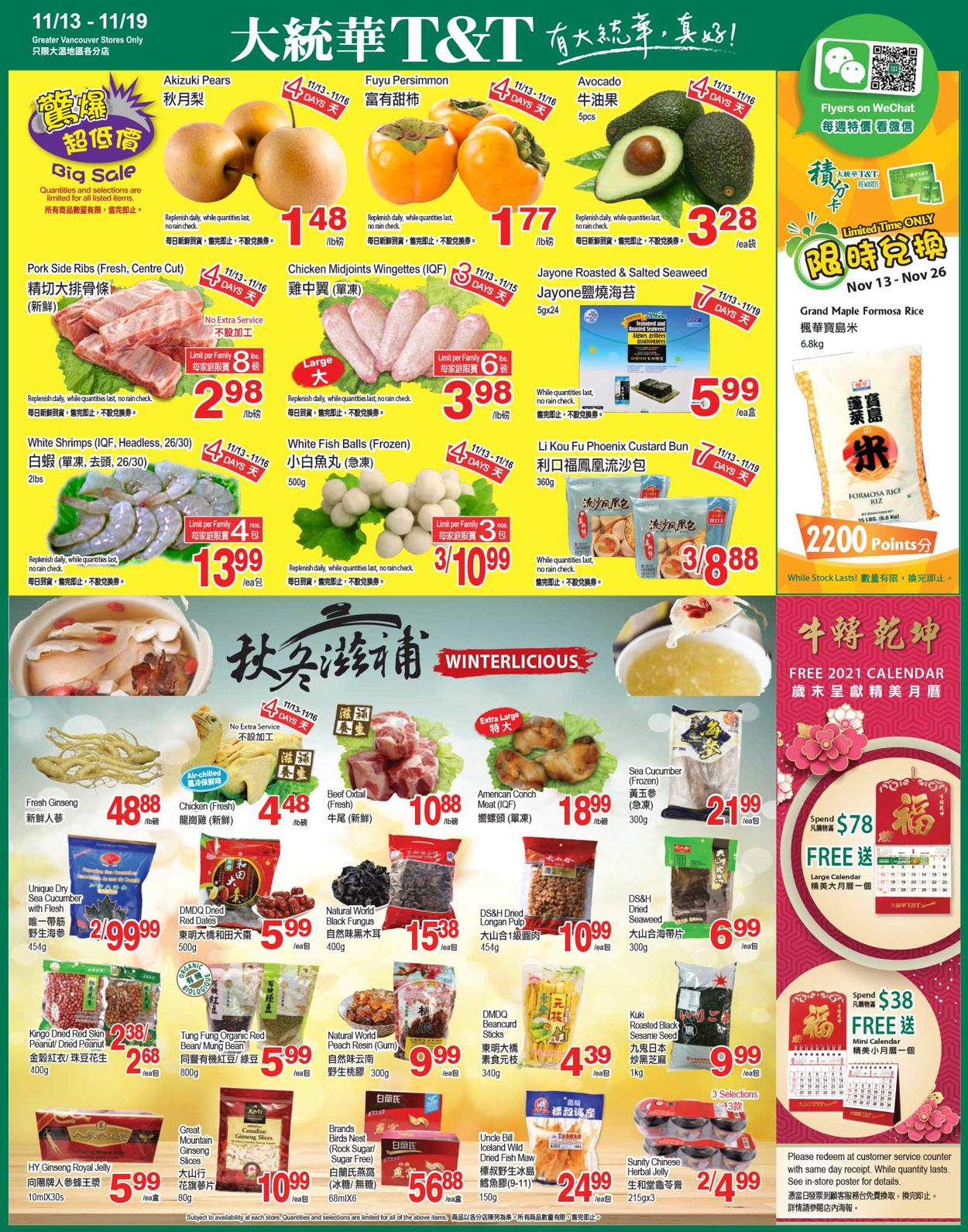 T&T Supermarket - British Columbia Flyer - 11/13-11/19/2020