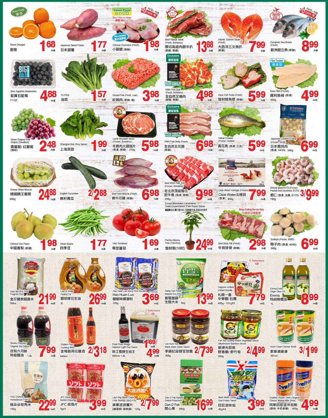 T&T Supermarket - British Columbia Flyer - 11/13-11/19/2020 (Page 2)