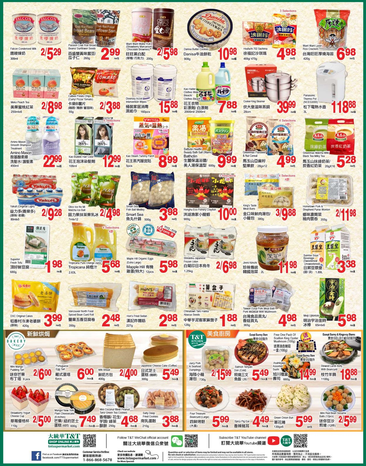 T&T Supermarket - British Columbia Flyer - 11/13-11/19/2020 (Page 3)