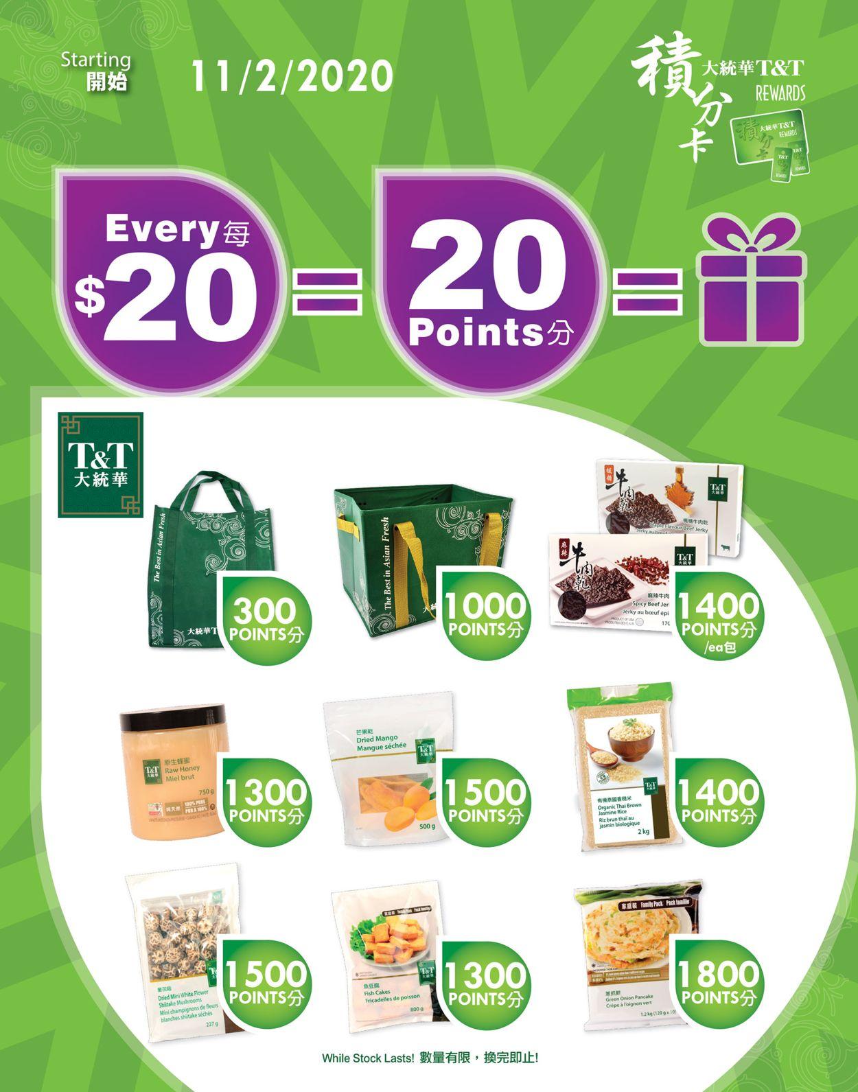 T&T Supermarket - British Columbia Flyer - 11/13-11/19/2020 (Page 11)