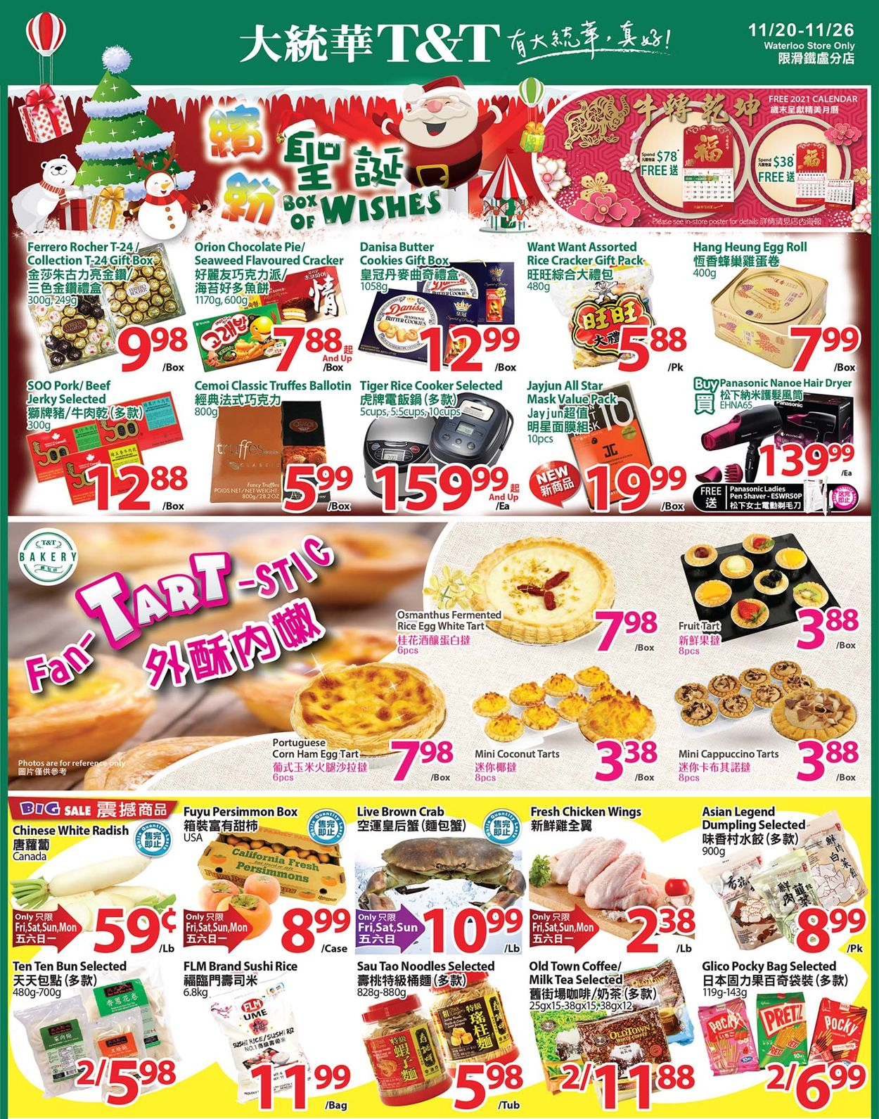 T&T Supermarket Waterloo Black Friday 2020 - Waterloo Flyer - 11/20-11/26/2020