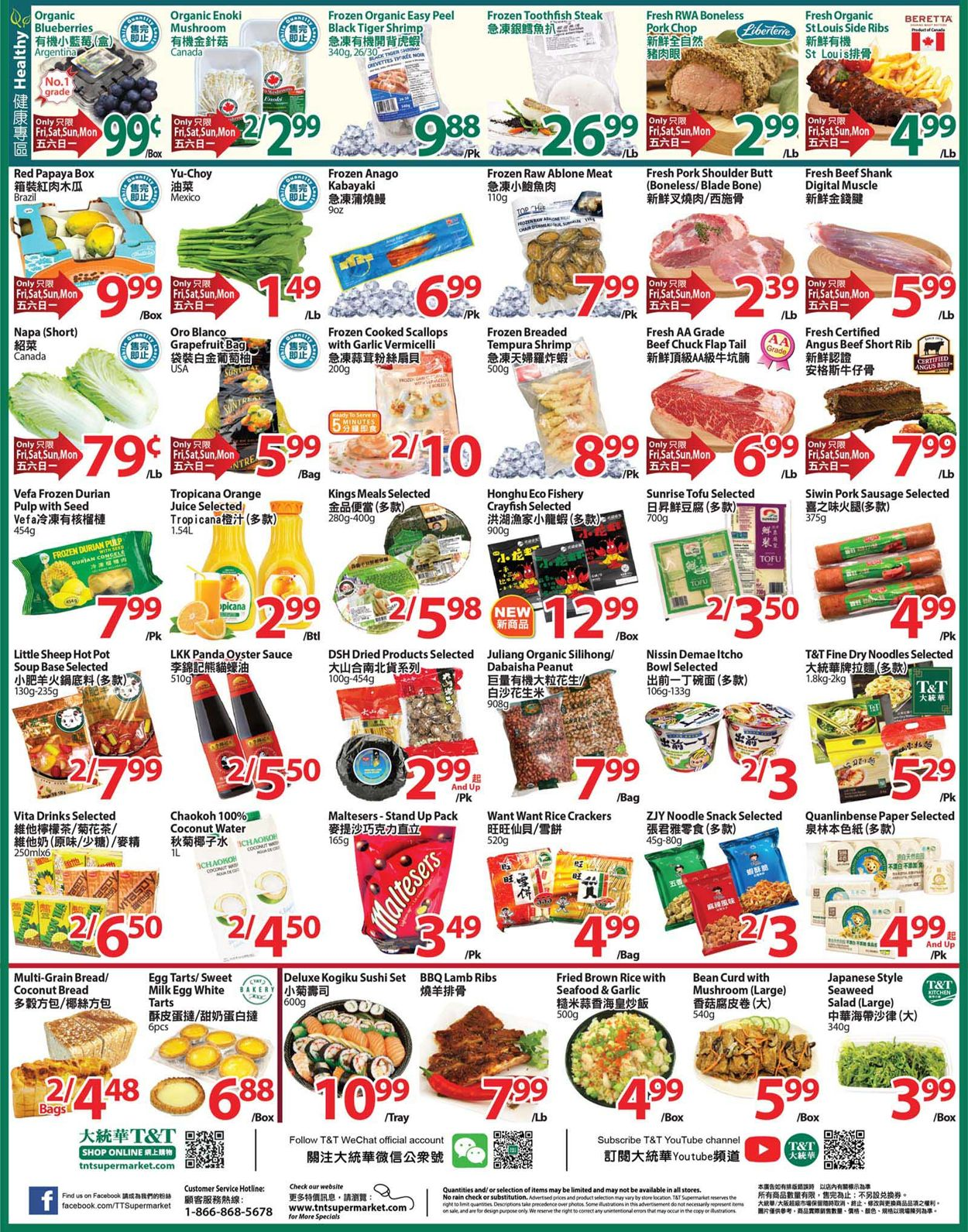 T&T Supermarket Black Friday 2020 - Greater Toronto Area Flyer - 11/27-12/03/2020 (Page 2)