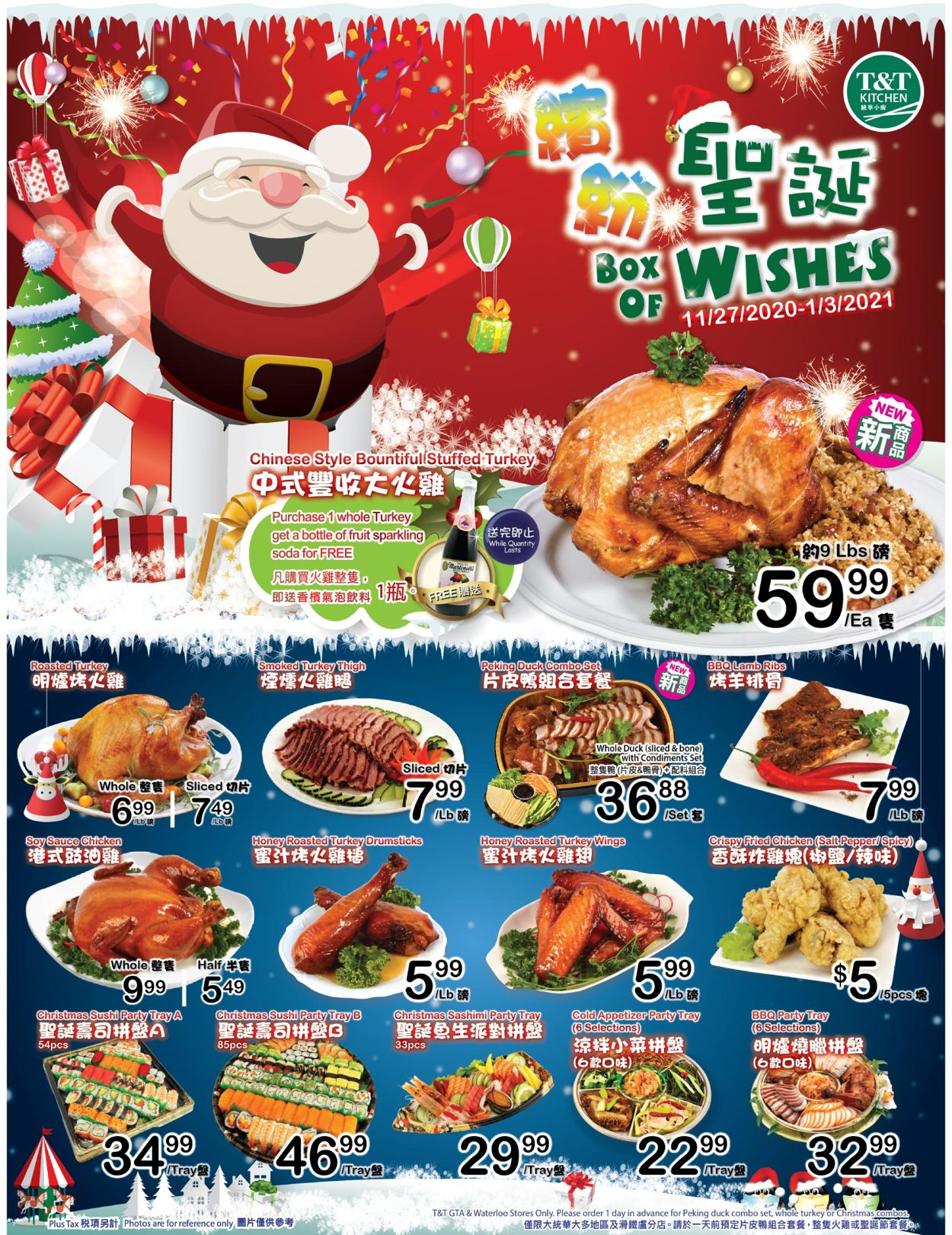 T&T Supermarket Black Friday 2020 - Greater Toronto Area Flyer - 11/27-12/03/2020 (Page 4)