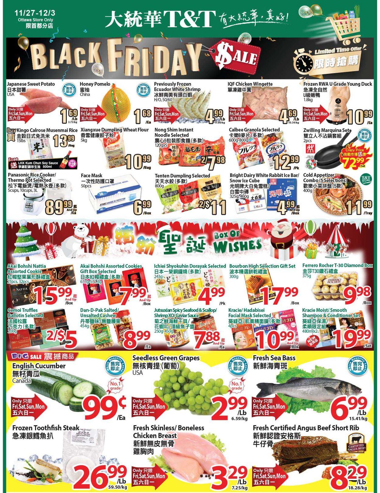 T&T Supermarket Black Friday 2020 - Ottawa Flyer - 11/27-12/03/2020