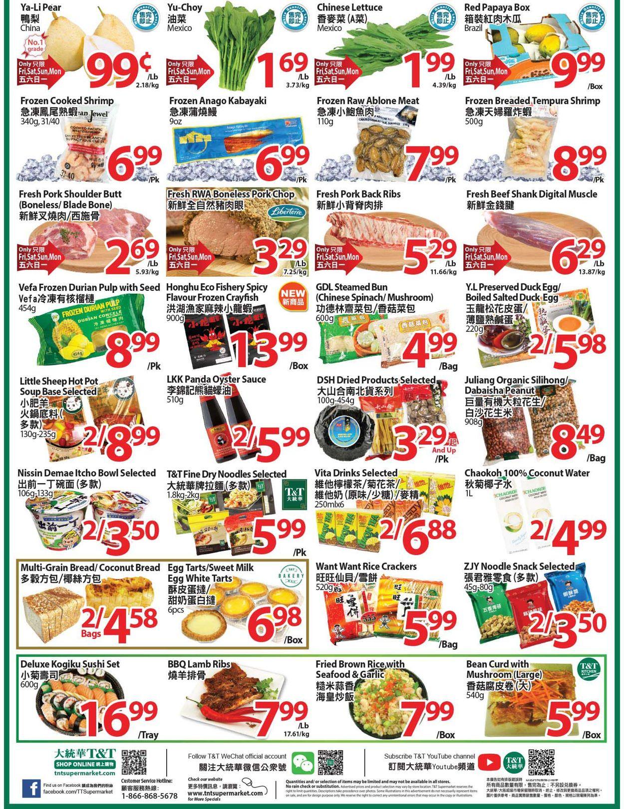 T&T Supermarket Black Friday 2020 - Ottawa Flyer - 11/27-12/03/2020 (Page 2)