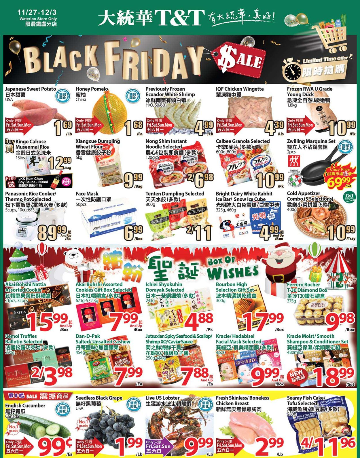 T&T Supermarket Black Friday 2020 - Waterloo Flyer - 11/27-12/03/2020