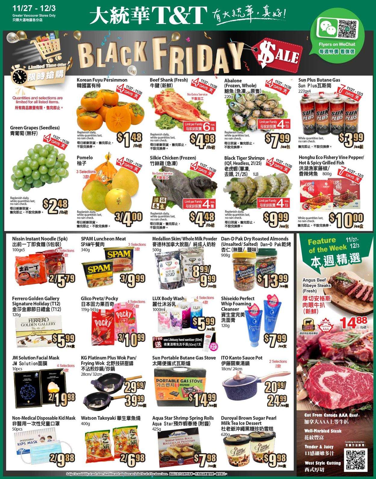 T&T Supermarket Black Friday 2020 - British Columbia Flyer - 11/27-12/03/2020