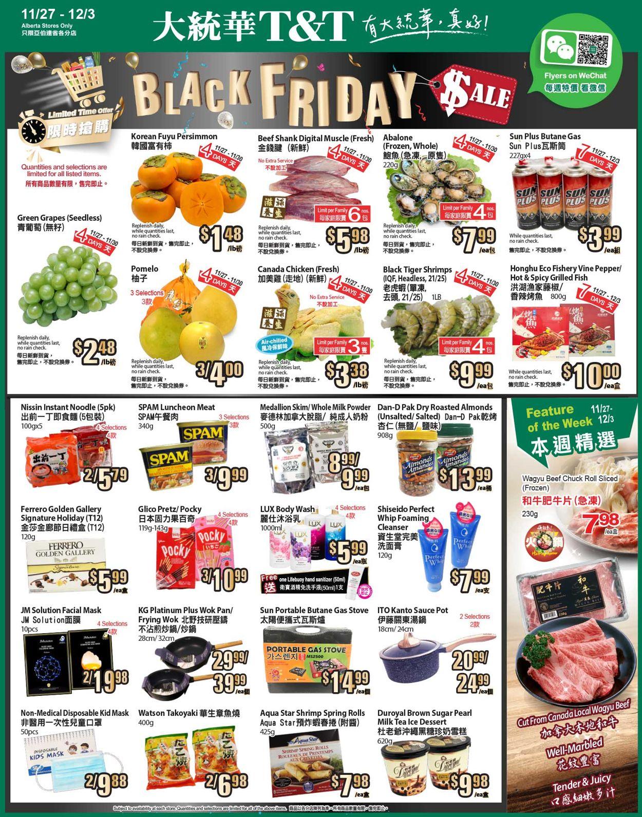 T&T Supermarket Black Friday 2020 - Alberta Flyer - 11/27-12/03/2020