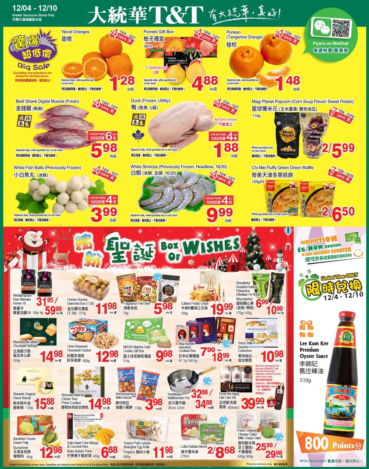 T&T Supermarket Christmas 2020 - British Columbia Flyer - 12/04-12/10/2020