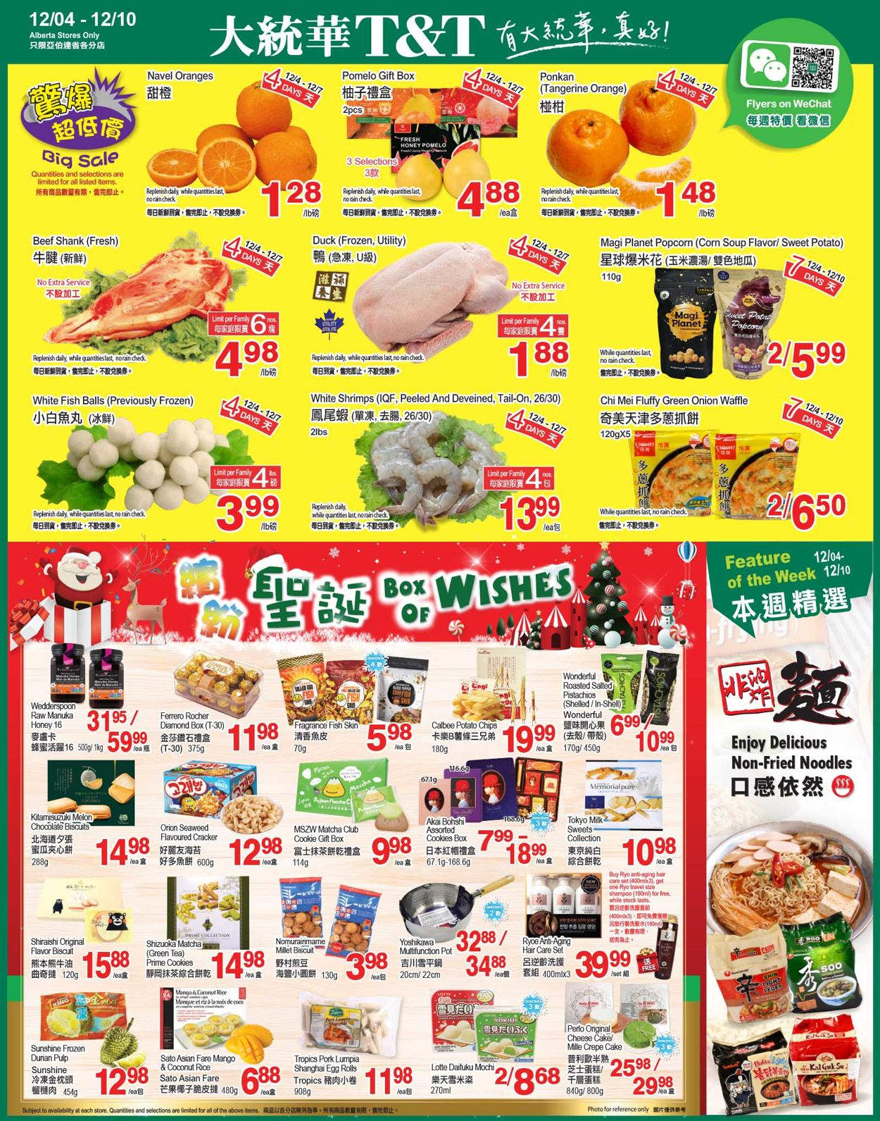 T&T Supermarket Christmas 2020 - Alberta Flyer - 12/04-12/10/2020