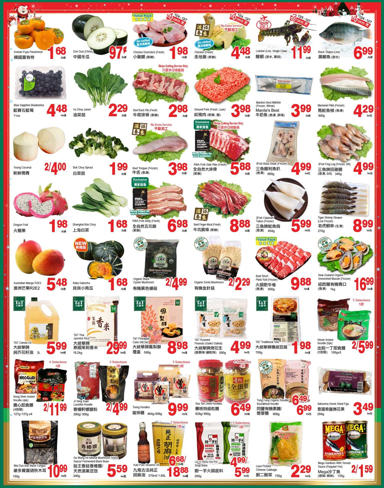 T&T Supermarket Christmas 2020 - Alberta Flyer - 12/04-12/10/2020 (Page 2)