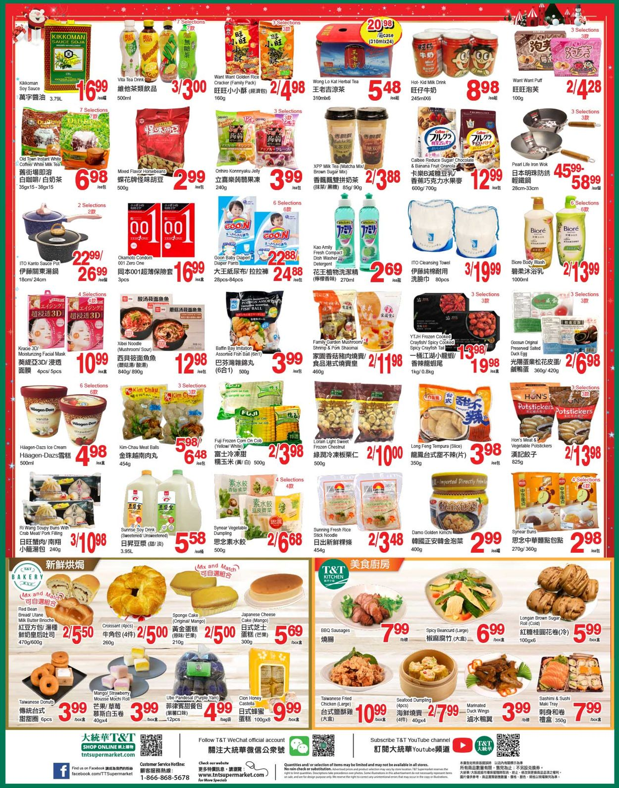 T&T Supermarket Christmas 2020 - Alberta Flyer - 12/04-12/10/2020 (Page 3)