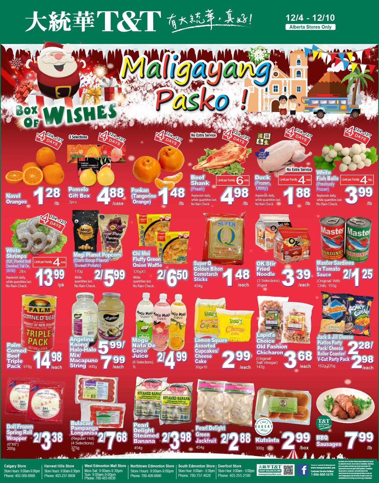 T&T Supermarket Christmas 2020 - Alberta Flyer - 12/04-12/10/2020 (Page 4)