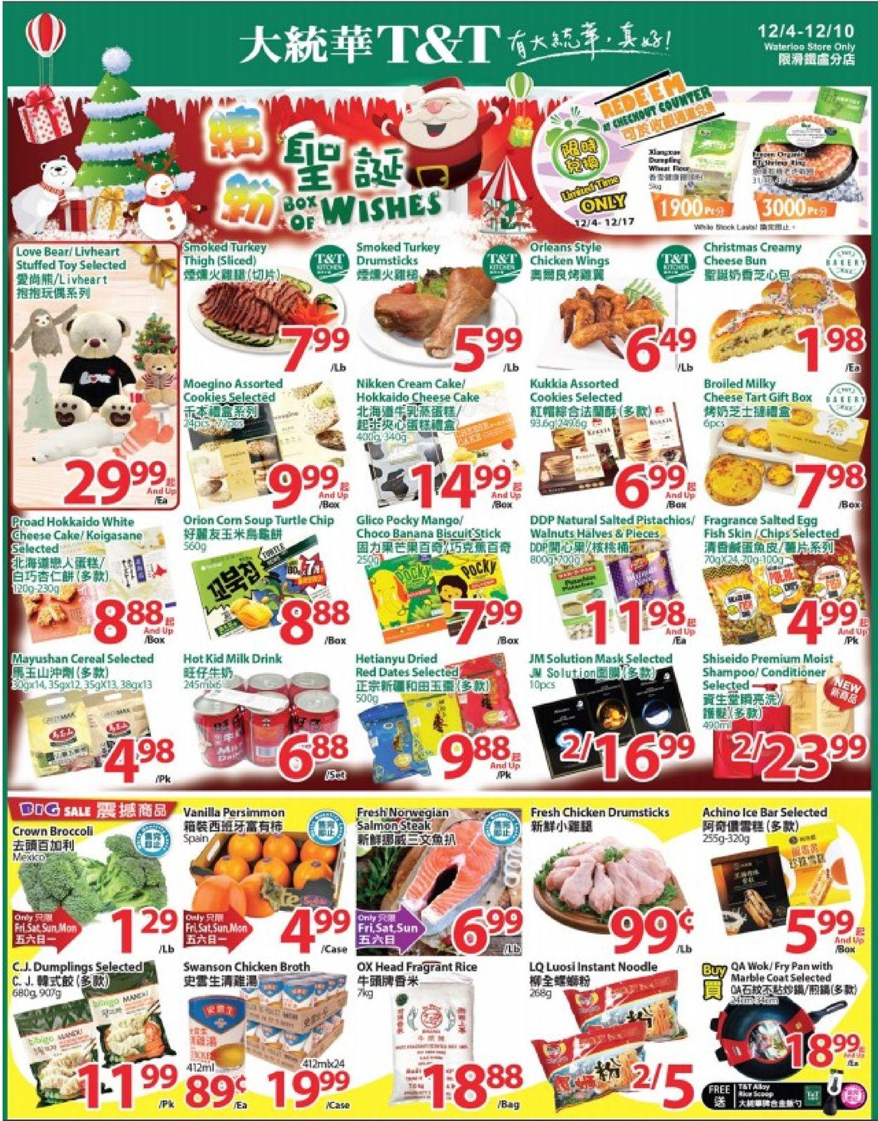 T&T Supermarket Christmas 2020 - Waterloo Flyer - 12/04-12/10/2020