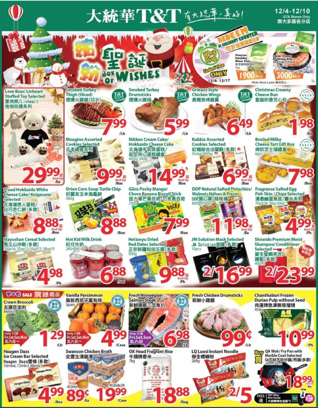 T&T Supermarket - Greater Toronto Area Flyer - 12/04-12/10/2020