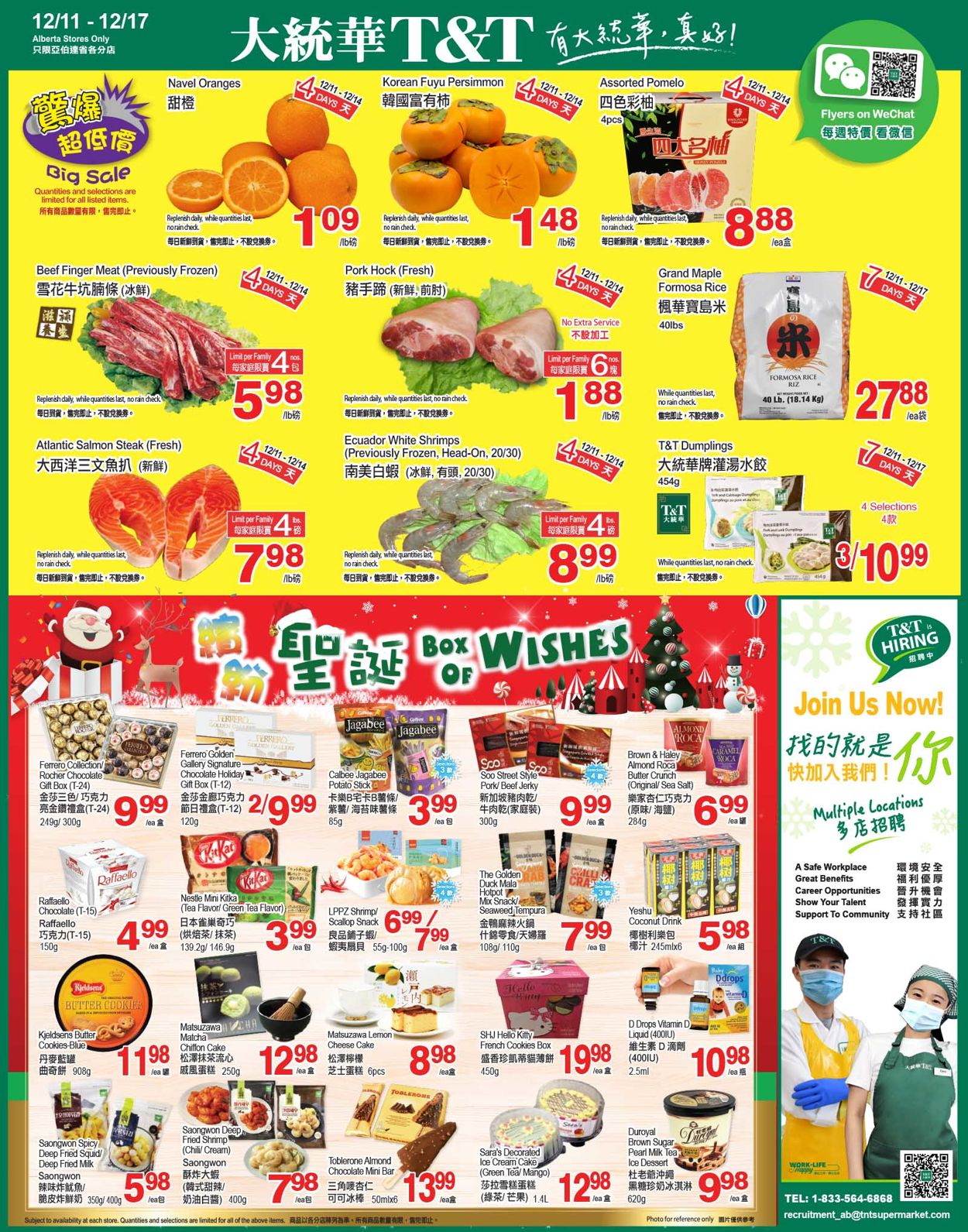 T&T Supermarket Christmas 2020 - Alberta Flyer - 12/11-12/17/2020