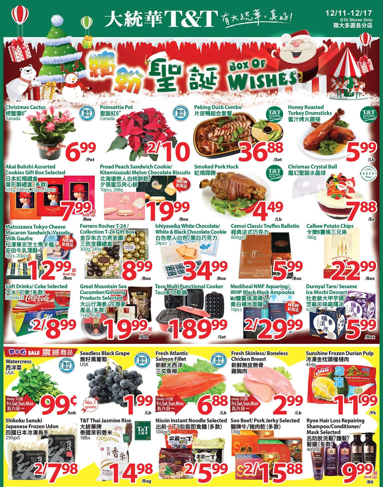 T&T Supermarket Christmas 2020 - Greater Toronto Area Flyer - 12/11-12/17/2020