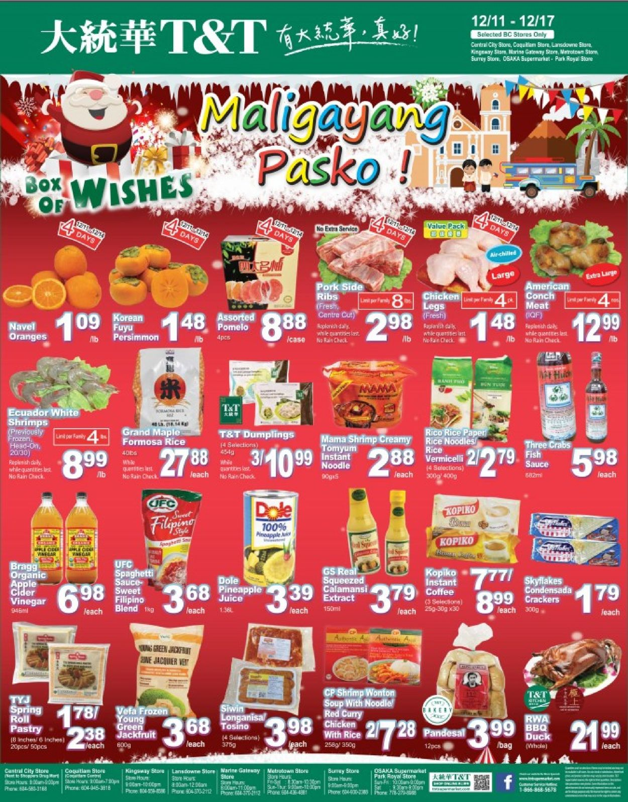 T&T Supermarket Christmas 2020 - British Columbia Flyer - 12/11-12/17/2020 (Page 4)