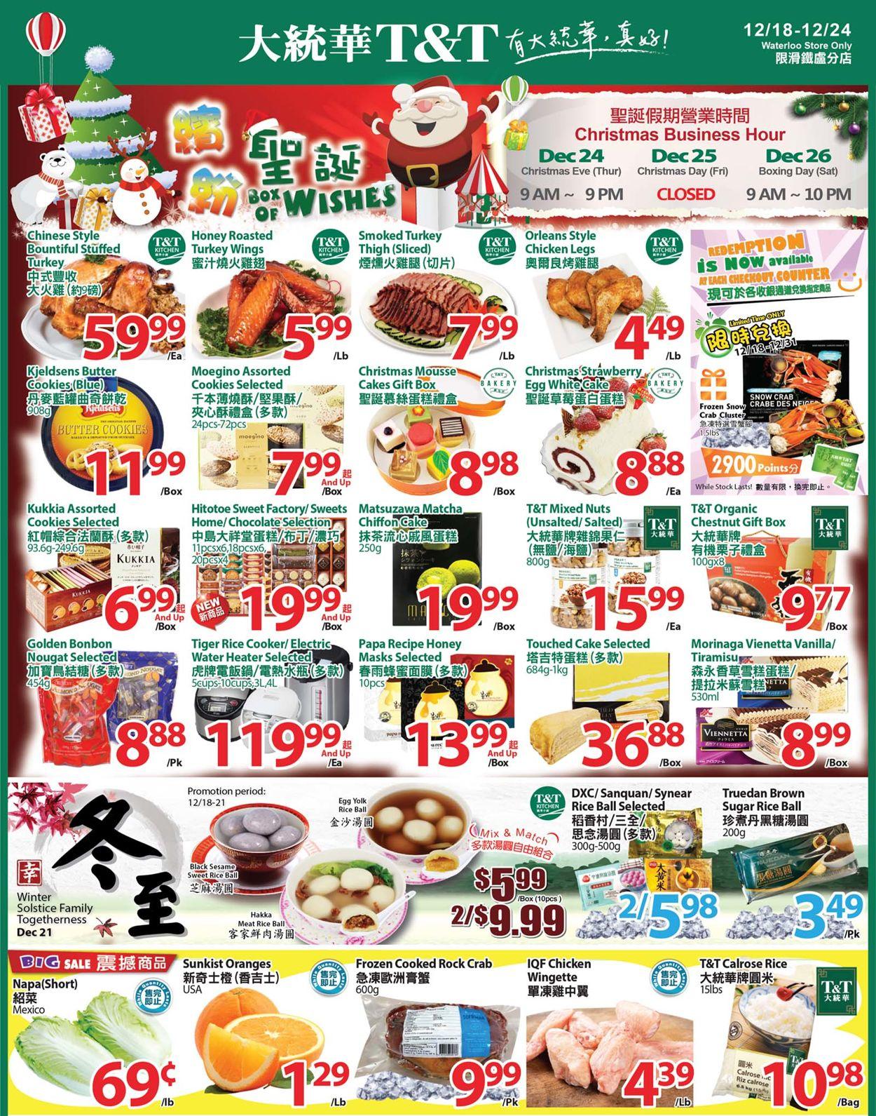 T&T Supermarket Christmas 2020 - Waterloo Flyer - 12/18-12/24/2020