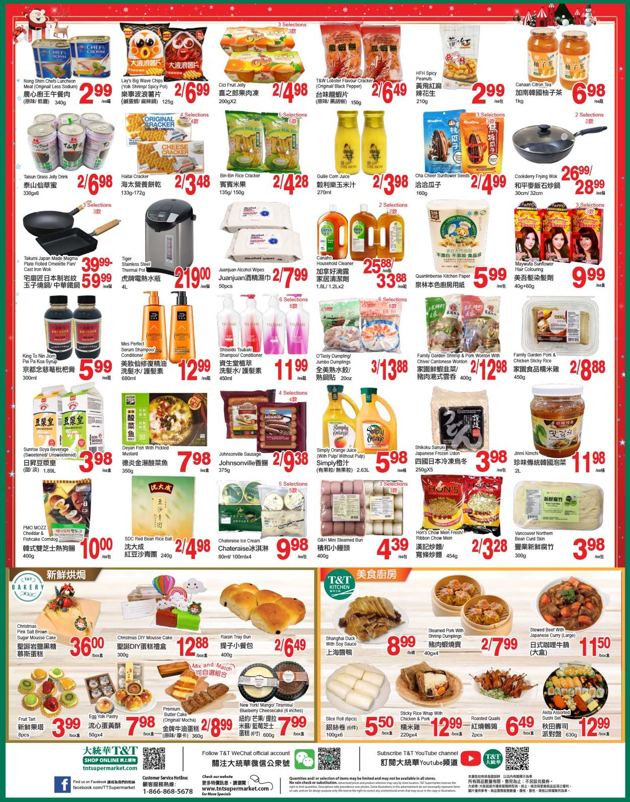 T&T Supermarket Christmas 2020 - Alberta Flyer - 12/18-12/24/2020 (Page 2)