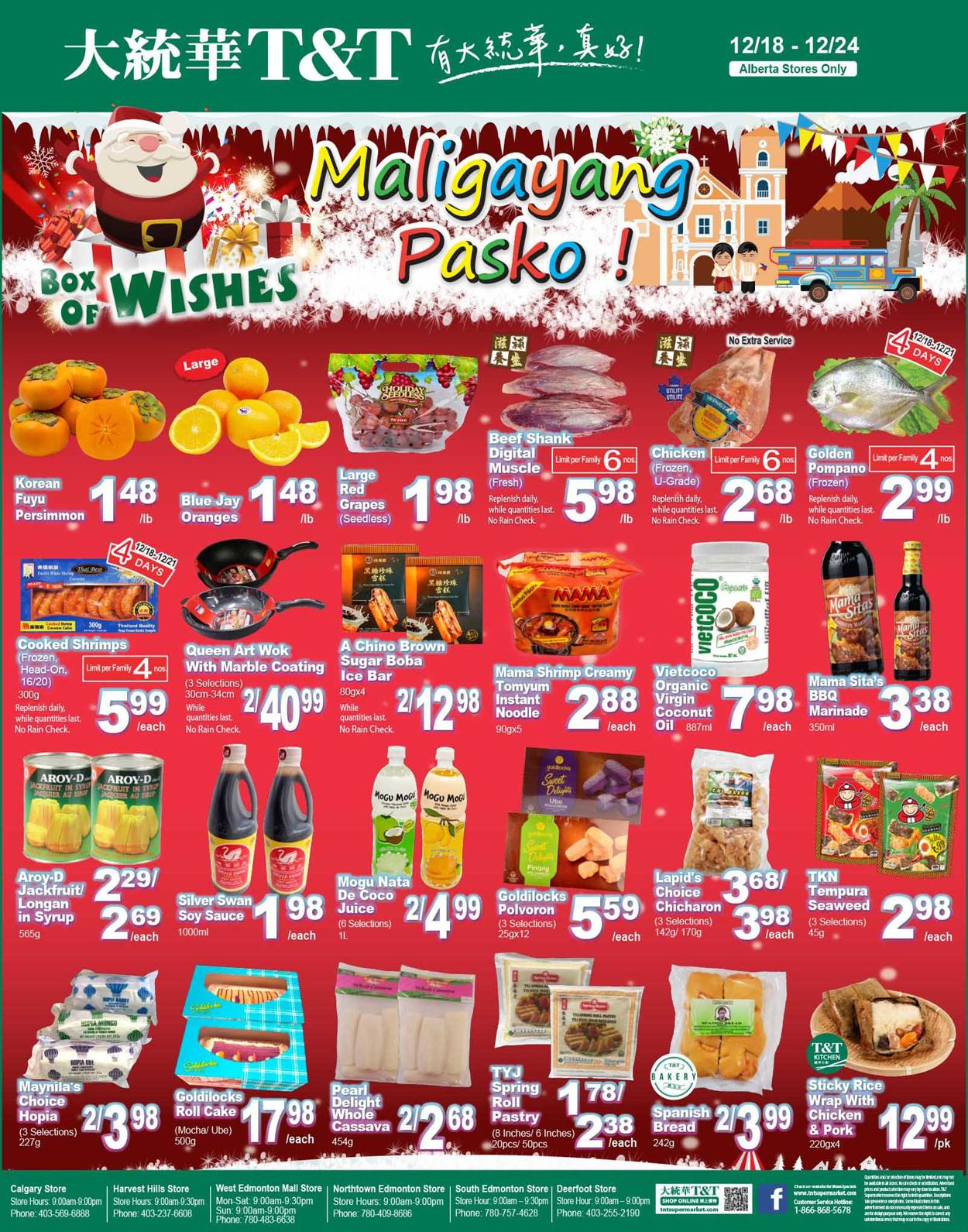 T&T Supermarket Christmas 2020 - Alberta Flyer - 12/18-12/24/2020 (Page 3)