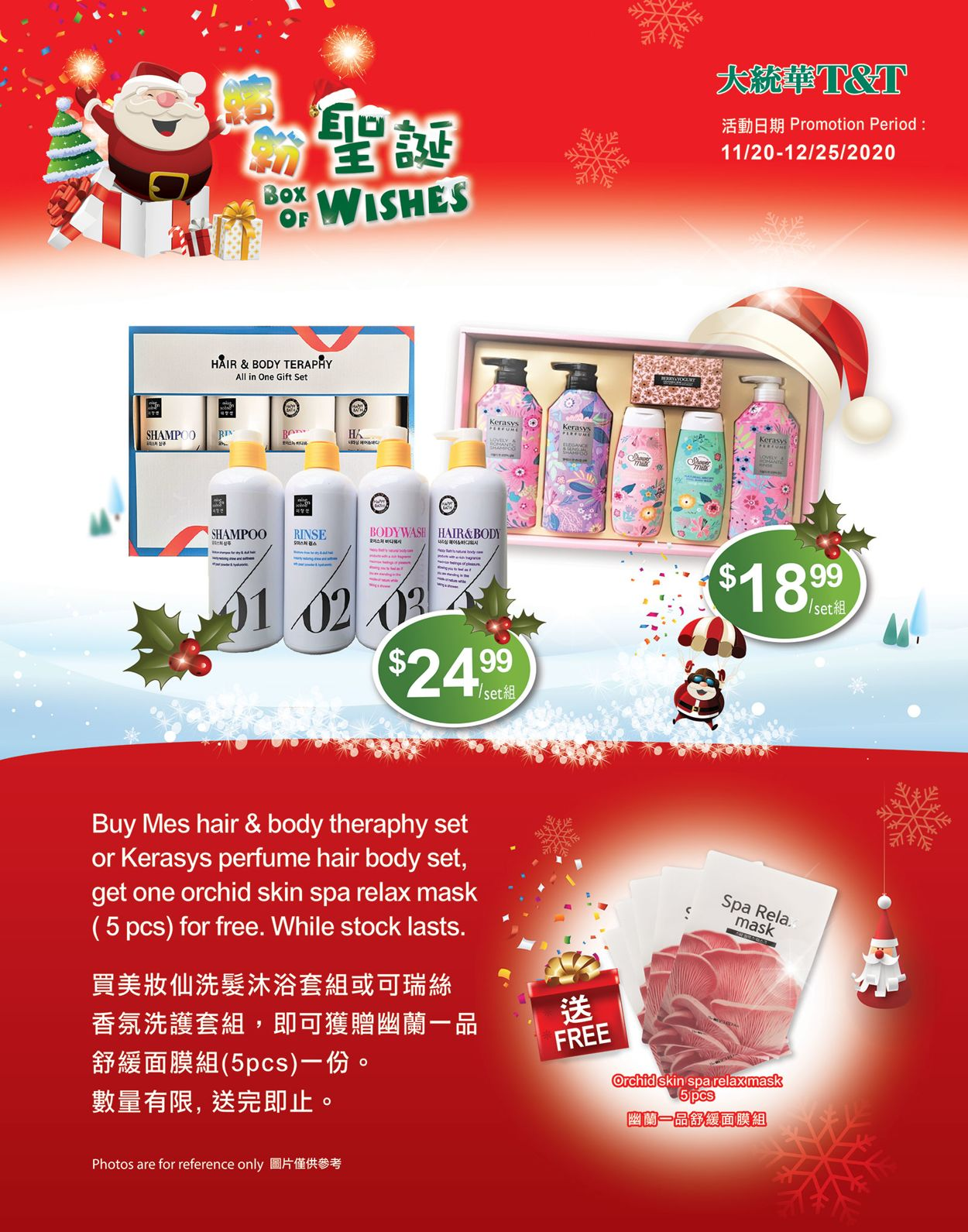 T&T Supermarket Christmas 2020 - Alberta Flyer - 12/18-12/24/2020 (Page 20)