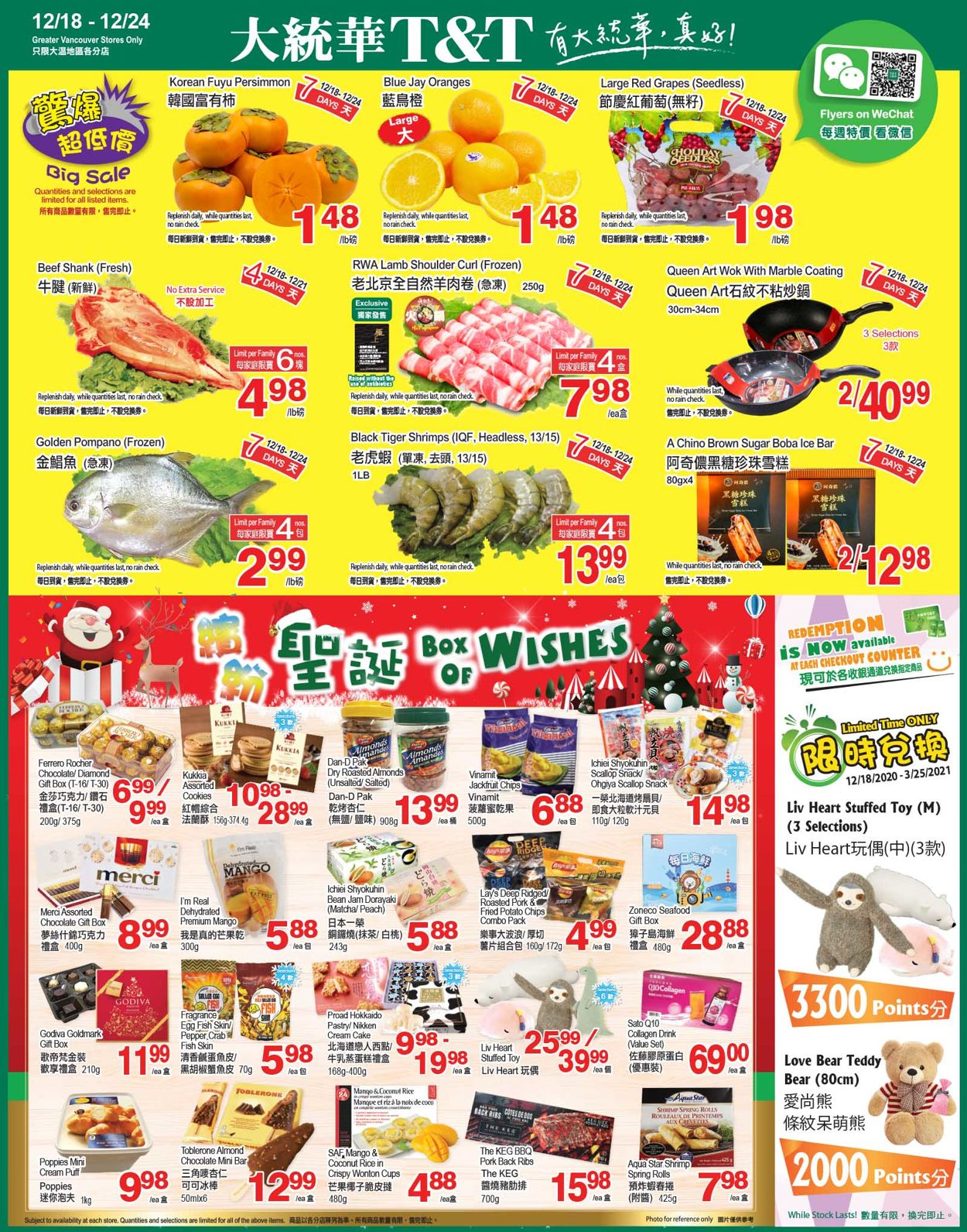 T&T Supermarket Christmas 2020 - British Columbia Flyer - 12/18-12/24/2020