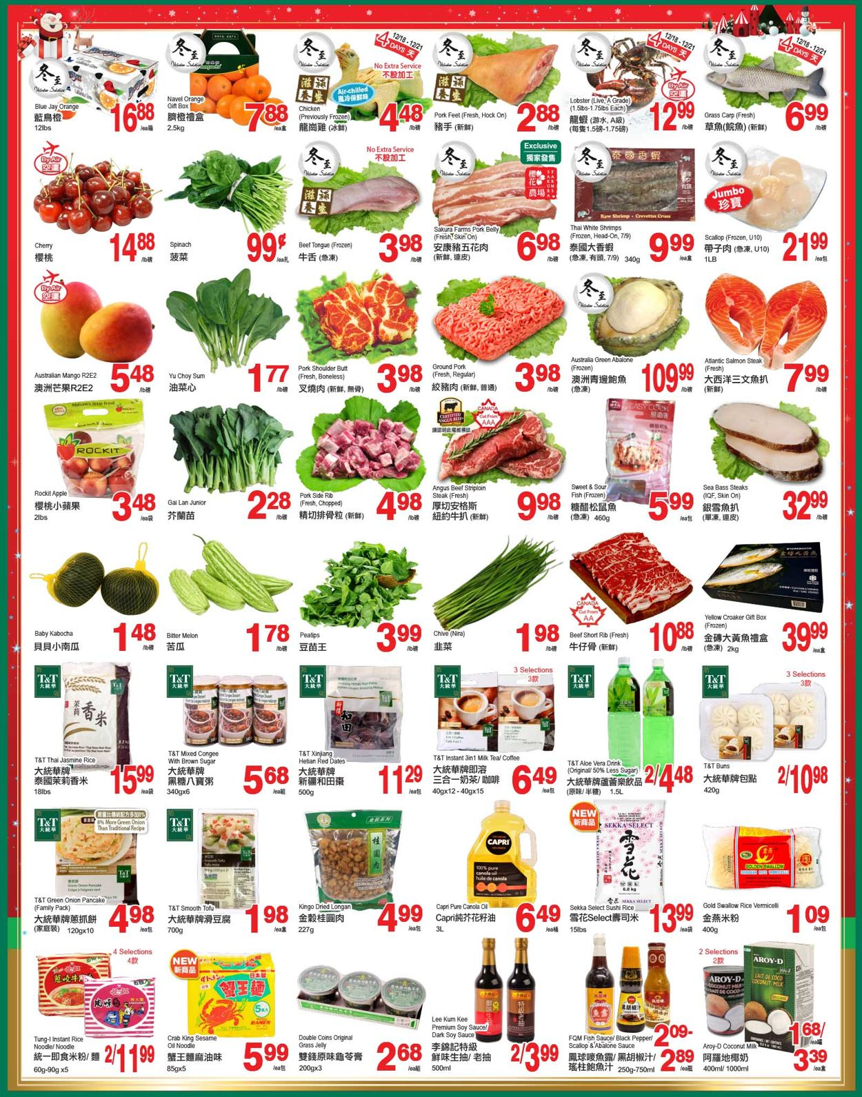 T&T Supermarket Christmas 2020 - British Columbia Flyer - 12/18-12/24/2020 (Page 2)