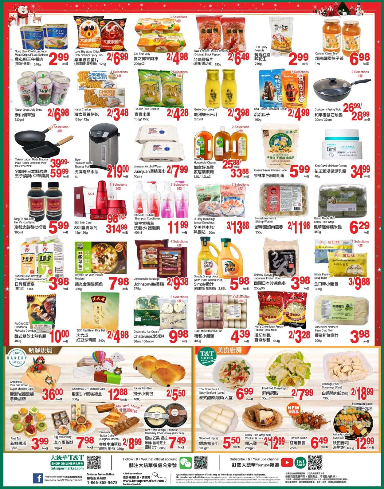 T&T Supermarket Christmas 2020 - British Columbia Flyer - 12/18-12/24/2020 (Page 3)