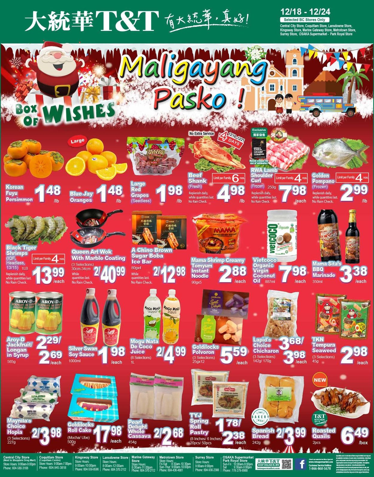 T&T Supermarket Christmas 2020 - British Columbia Flyer - 12/18-12/24/2020 (Page 4)