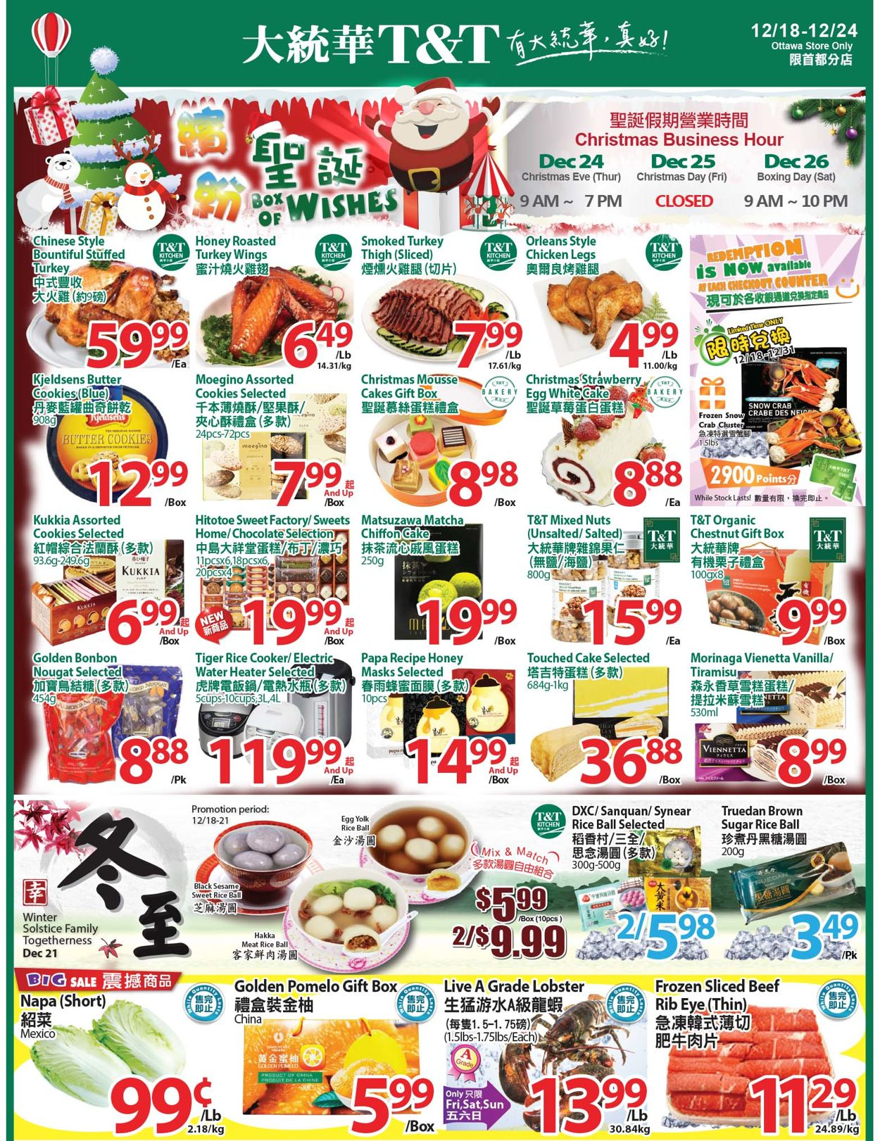T&T Supermarket Christmas 2020 - Ottawa Flyer - 12/18-12/24/2020