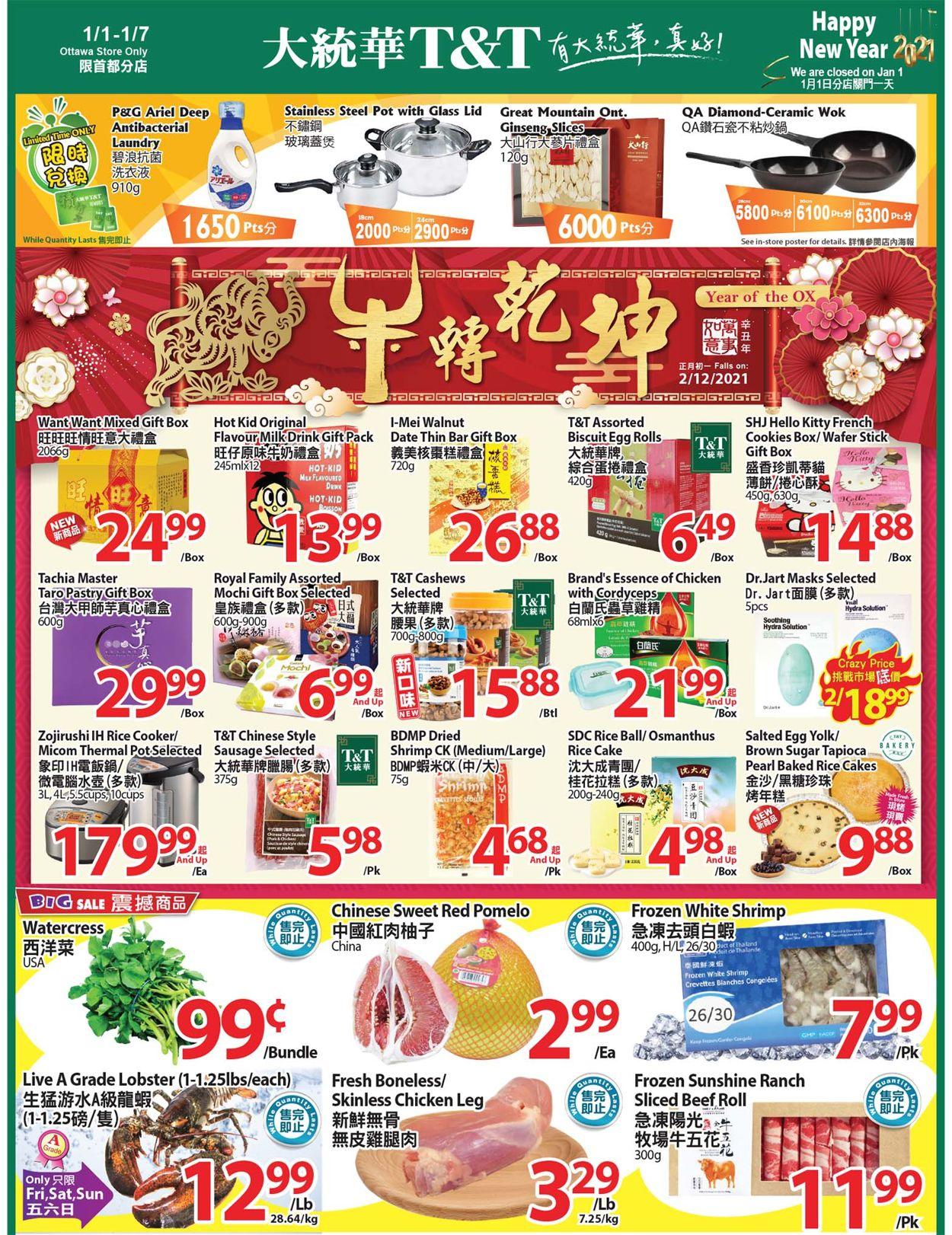 T&T Supermarket - Ottawa Flyer - 01/01-01/07/2021