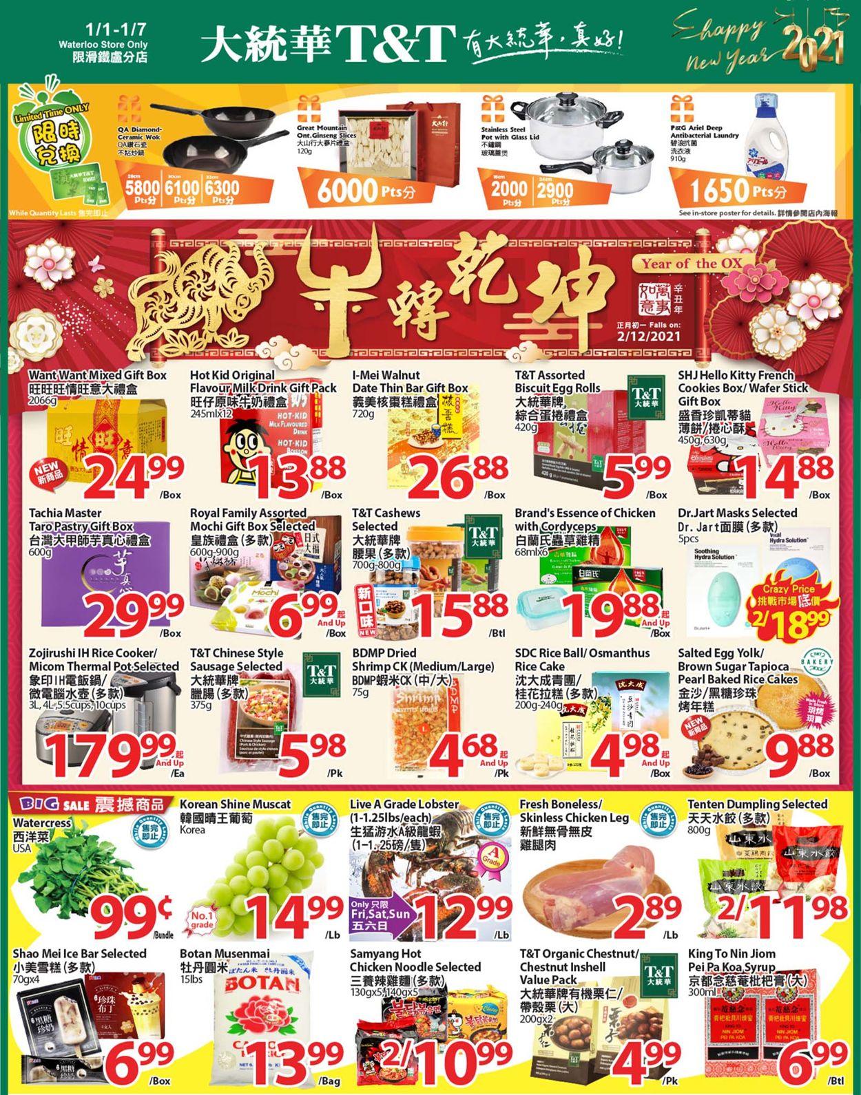 T&T Supermarket - Waterloo Flyer - 01/01-01/07/2021