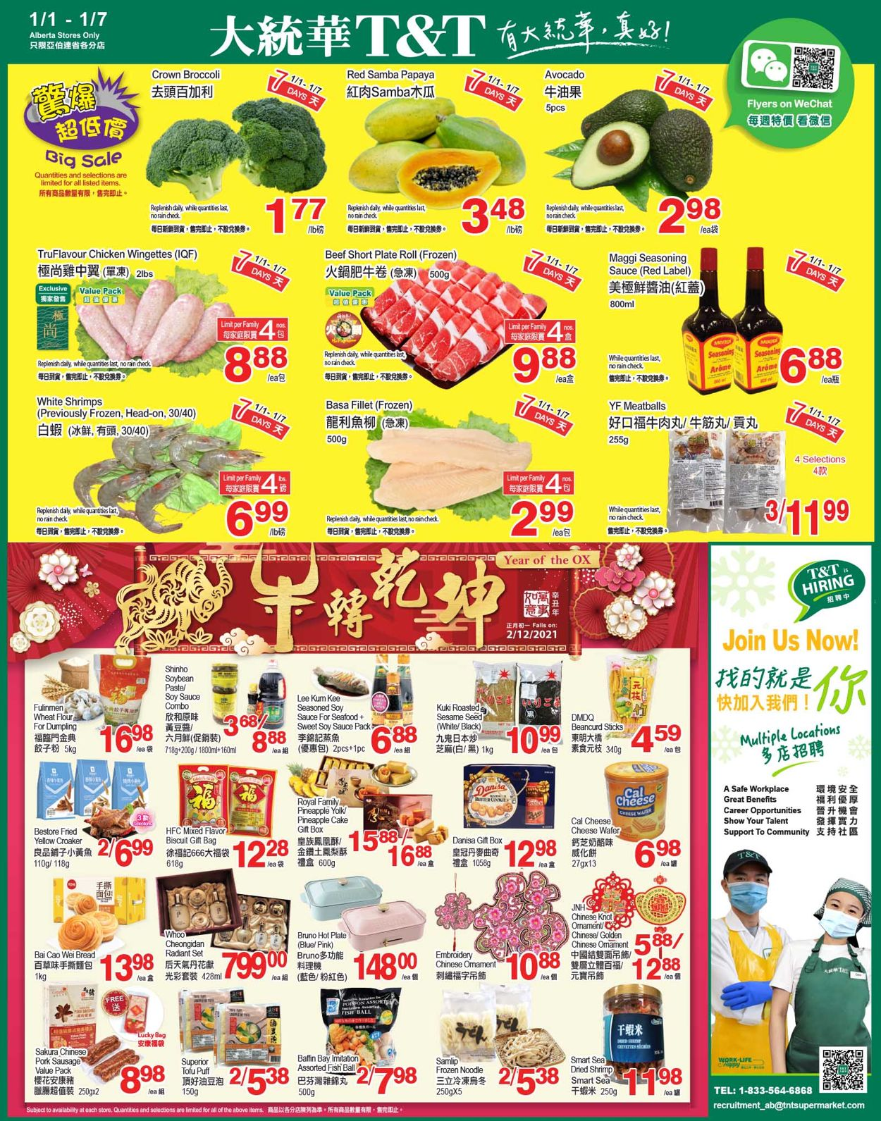 T&T Supermarket - Alberta Flyer - 01/01-01/07/2021