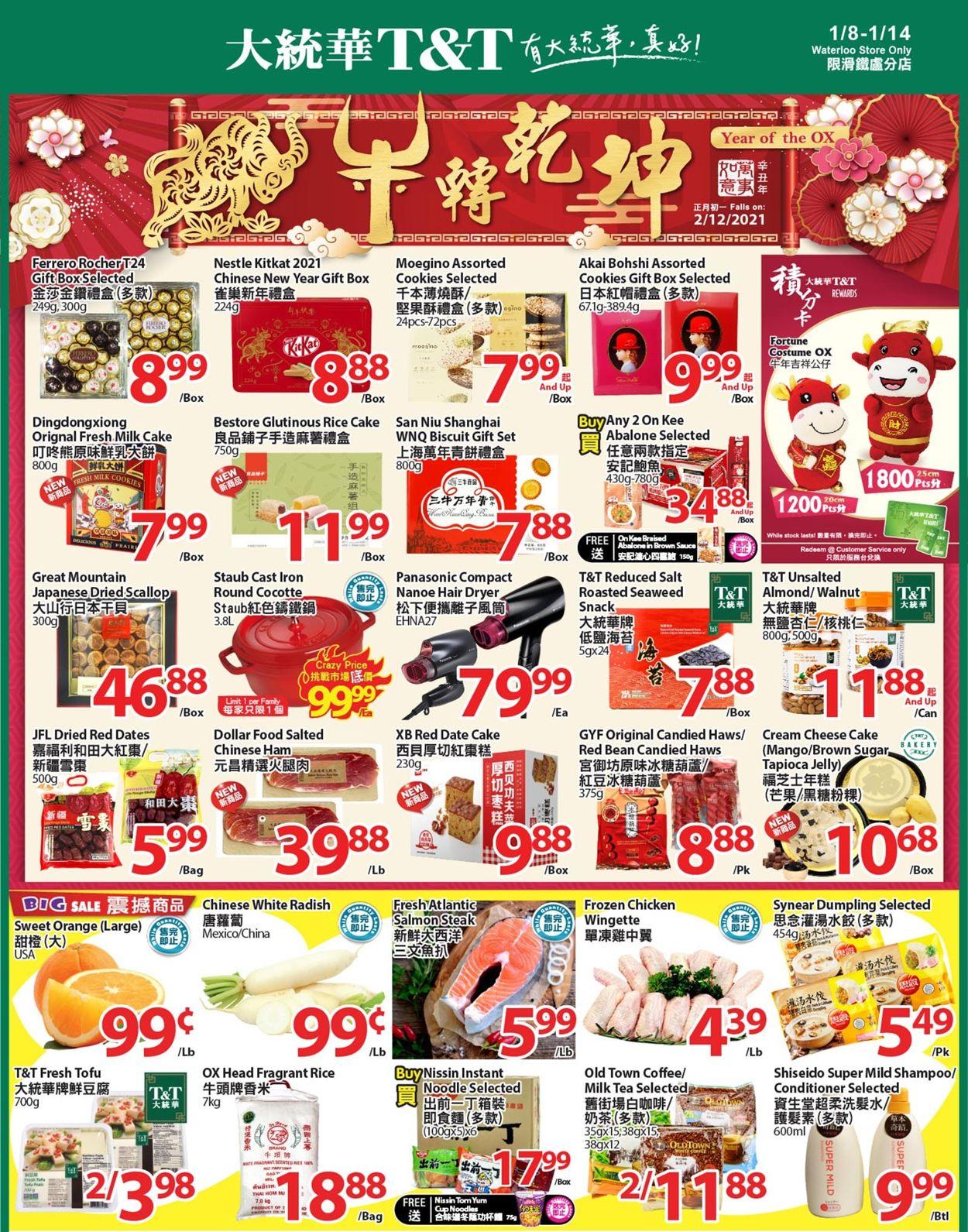 T&T Supermarket - Waterloo Flyer - 01/08-01/14/2021